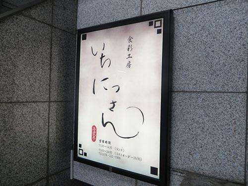 20150917 1_1