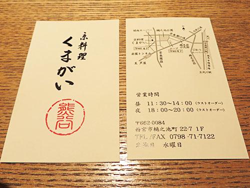 20151003 1_2