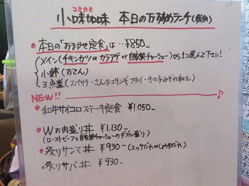20151015 1_3