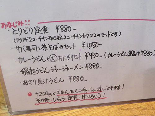 20151015 1_4