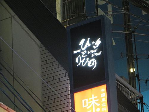 20151014 2_2