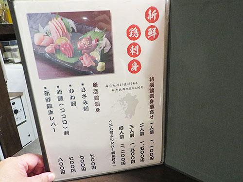 20151014 2_3