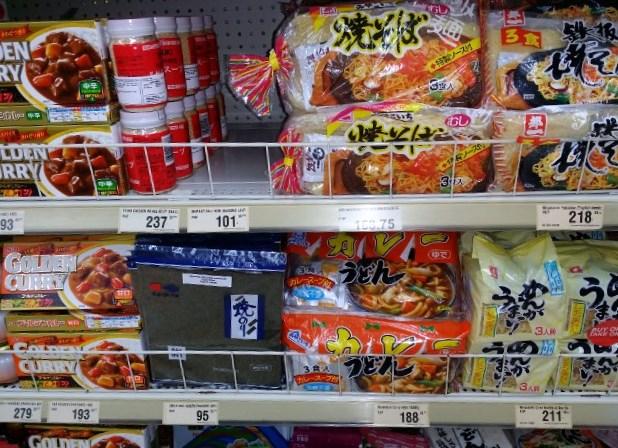 日本食材2