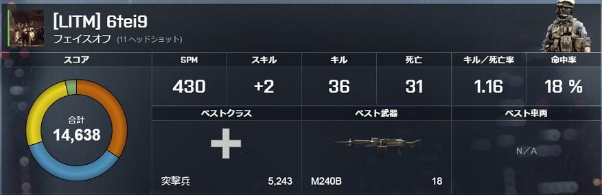 M240b2.jpg