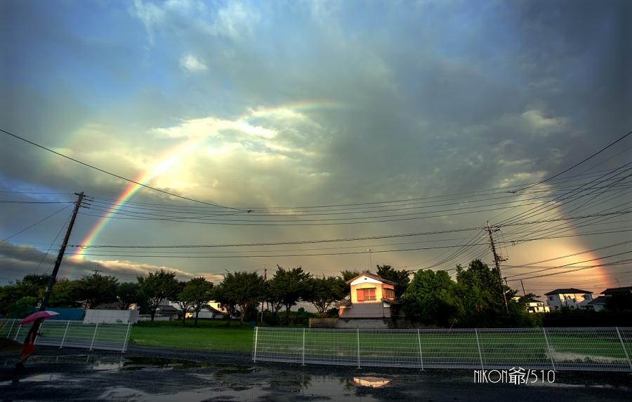 虹に囲まれて