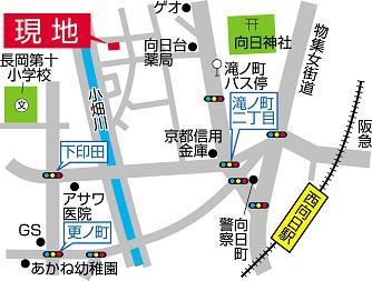 滝ノ町地図