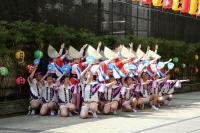 徳島文理大学連
