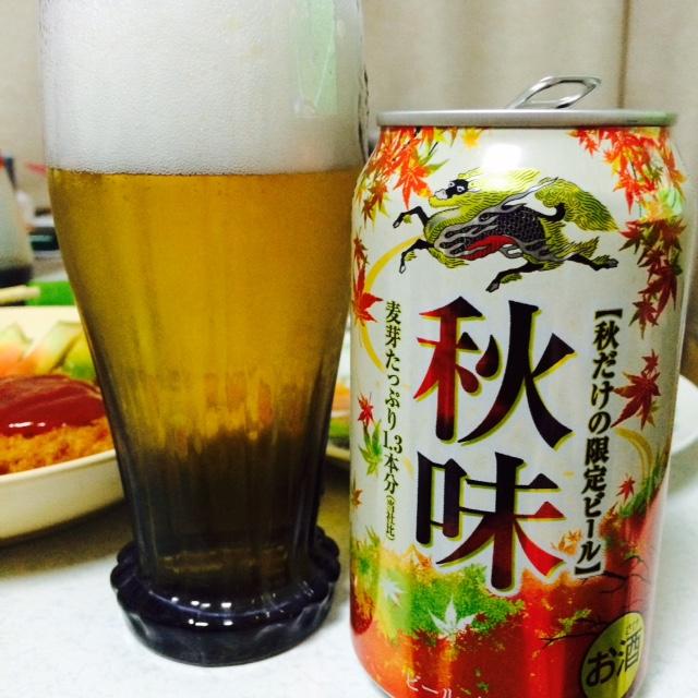 akiaji6