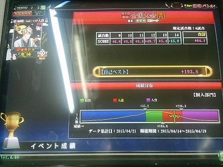 DSC_0951-s.jpg