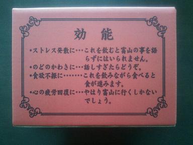 DSC_0103AB.jpg