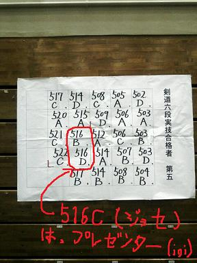 DSC_0104AB.jpg