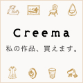 Creema