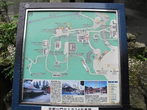 比叡山 007