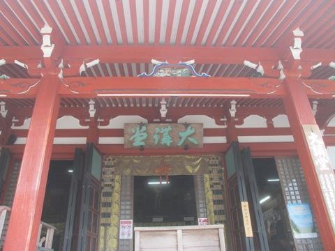 比叡山 011