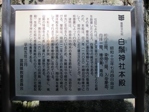 比叡山 099