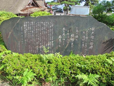 比叡山 106