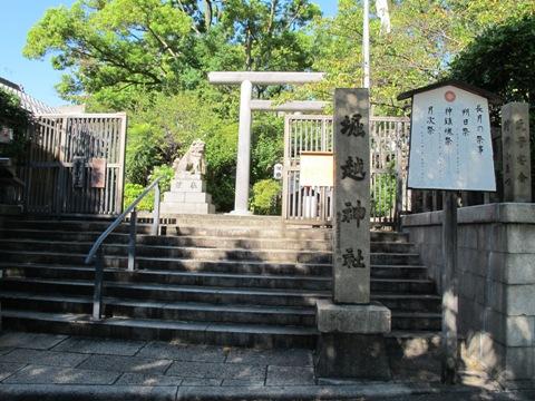 大阪天王寺 001