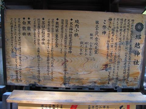 大阪天王寺 002