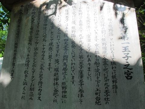 大阪天王寺 012