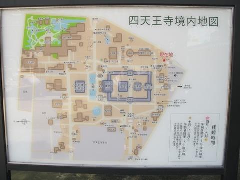 大阪天王寺 056