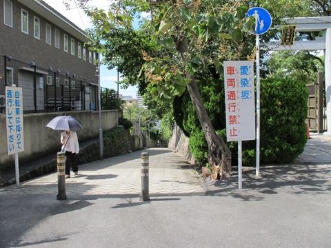 大阪天王寺 075