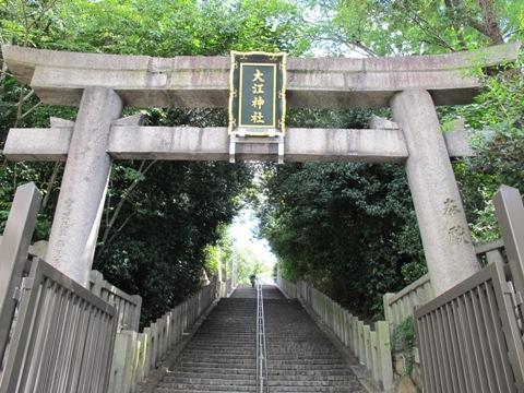 大阪天王寺 085