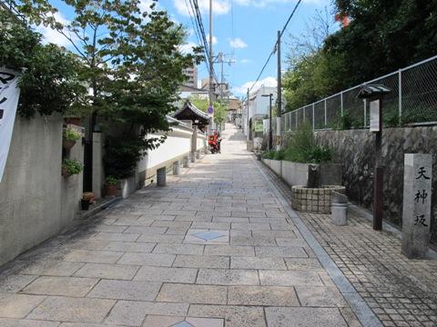 大阪天王寺 088
