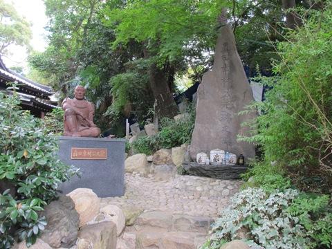 大阪天王寺 100