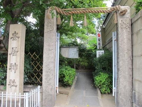 大阪天王寺 103