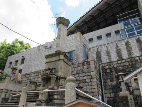 大阪天王寺 109