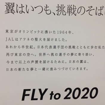 fly to