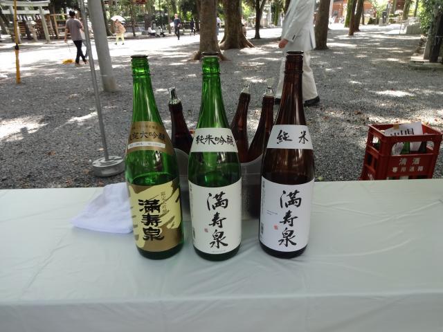 富山出品酒