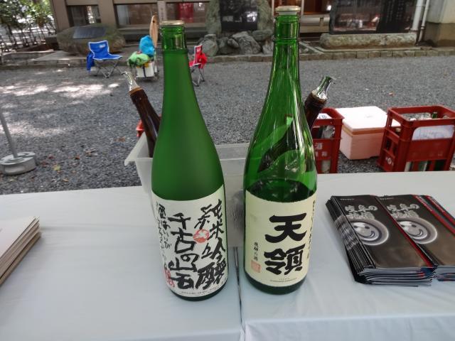 岐阜出品酒