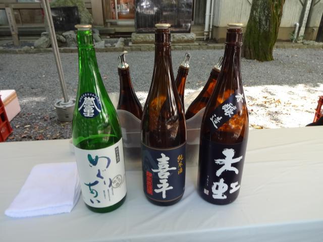 静岡出品酒