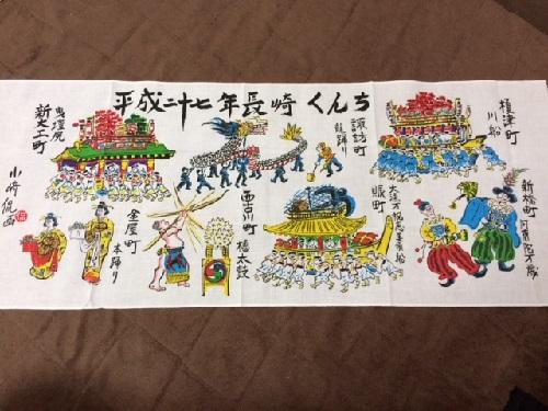 長崎土産2015-1