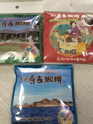 長崎土産2015-2