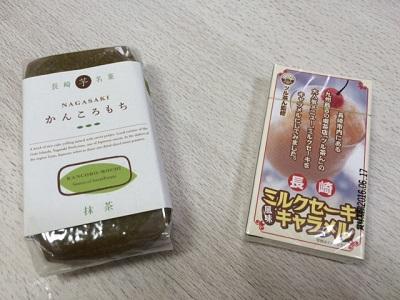 長崎土産2015-3