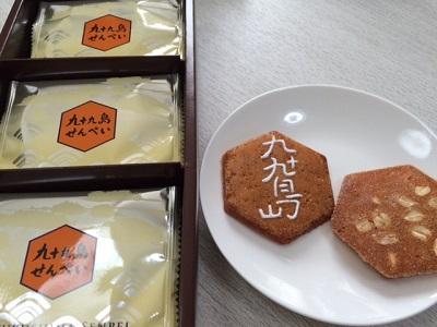 長崎土産2015-6