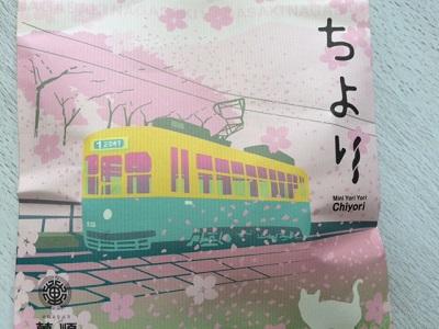 長崎土産2015-7