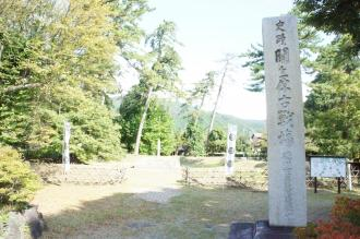 関ヶ原79