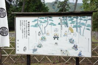 関ヶ原80