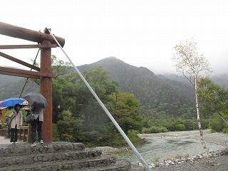 IMG_4923秋山1