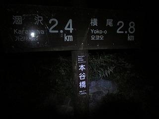 1IMG_5017涸沢