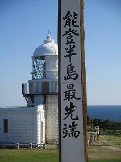 IMG_5128秋キャンプ