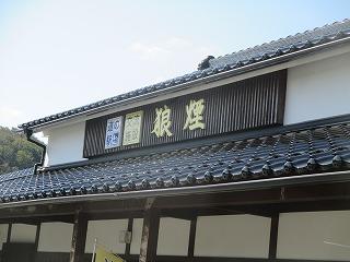 IMG_5132秋キャンプ