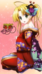 i_316254 asia_argento highschool_dxd kimono