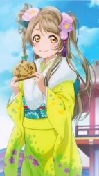 re 327882 kimono love_live! minami_kotorii_