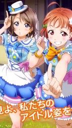 aa 329925 dress love_live! love_live!_sunshine!! murota_yuuhei sakurauchi_riko takami_chika watanabe_youi_