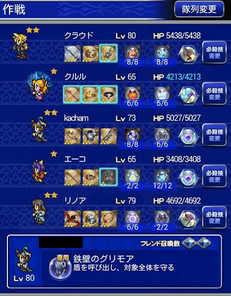 15-09-05EX++-1.jpg