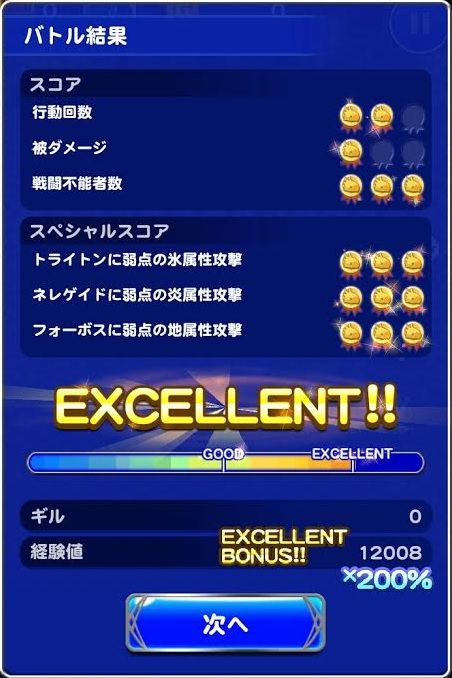 15-09-05EX++-3.jpg